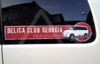 delica_club_georgia